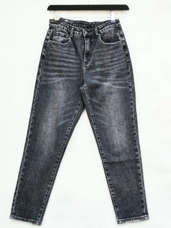 stilingi moteriški džinsai internetu
